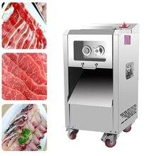 Коммерческая Вертикальная ломтерезка для мяса из нержавеющей стали, полностью автоматическая ломтерезка для нарезки мяса, электрическая многофункциональная мясорубка