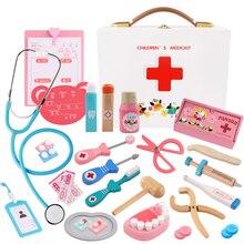 Детские игрушки, Набор доктора, детские чемоданы, медицинский набор, косплей, стоматолог, медсестры, имитация, медицинская коробка с кукольным костюмом, стетоскоп, подарок