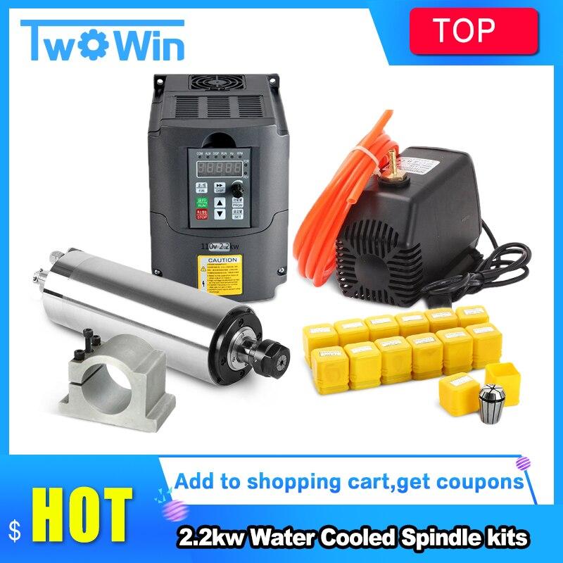WATER-COOLED 1.5KW 110V ER11 COLLET CNC SPINDLE MOTOR+80MM MOUNT BRACKET CLAMP