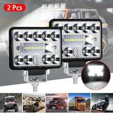 2 шт 57w 4in Автомобильный светодиодный рабочий светильник бар