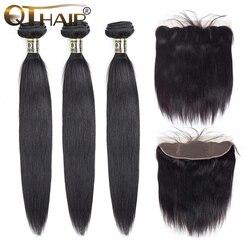 Бразильские прямые пучки волос с фронтальным человеческим волосом, 3 пряди застежкой, не Реми, QThair 13*4, фронтальная кружевная лента с детским...
