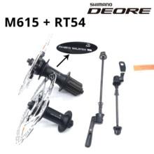 DEORE M615 M595 ступица+ RT54 ступица велосипеда/TX505+ RT20 32H MTB дисковый тормоз для горного велосипеда запчасти центр блокировки ступицы и роторы