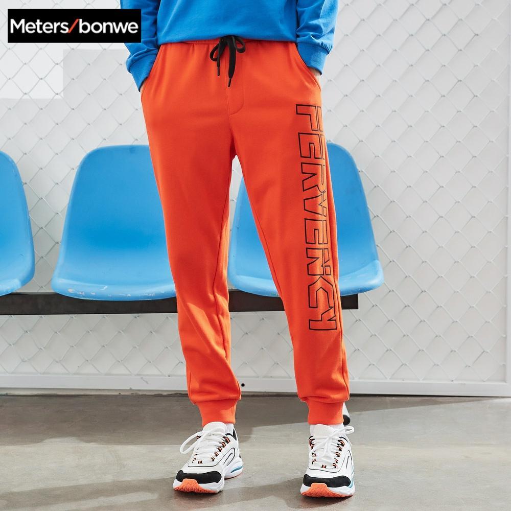 Metersbonwe Men Handsome Sport Pants New Spring Autumn letter Printing Beam feet Jogging Pants Fashion Sports Male Brand Pants