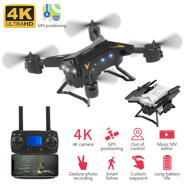 Nicce New Arrival GPS KY601G Drone Quadcopter 2000 Meters Control Distance RC Helicopter Drone with 5G 4K HD Camera KY601S 3