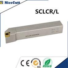 Nicecutt 旋盤ツール sclcr シリーズ外部旋削工具ホルダ ccmt 挿入旋盤ツールホルダーを freeshipping