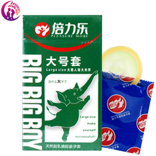 Big sizes Condoms for men erotic intimate  goods penis Large amount of oil sexual toys rubber many one-off condoms xxl
