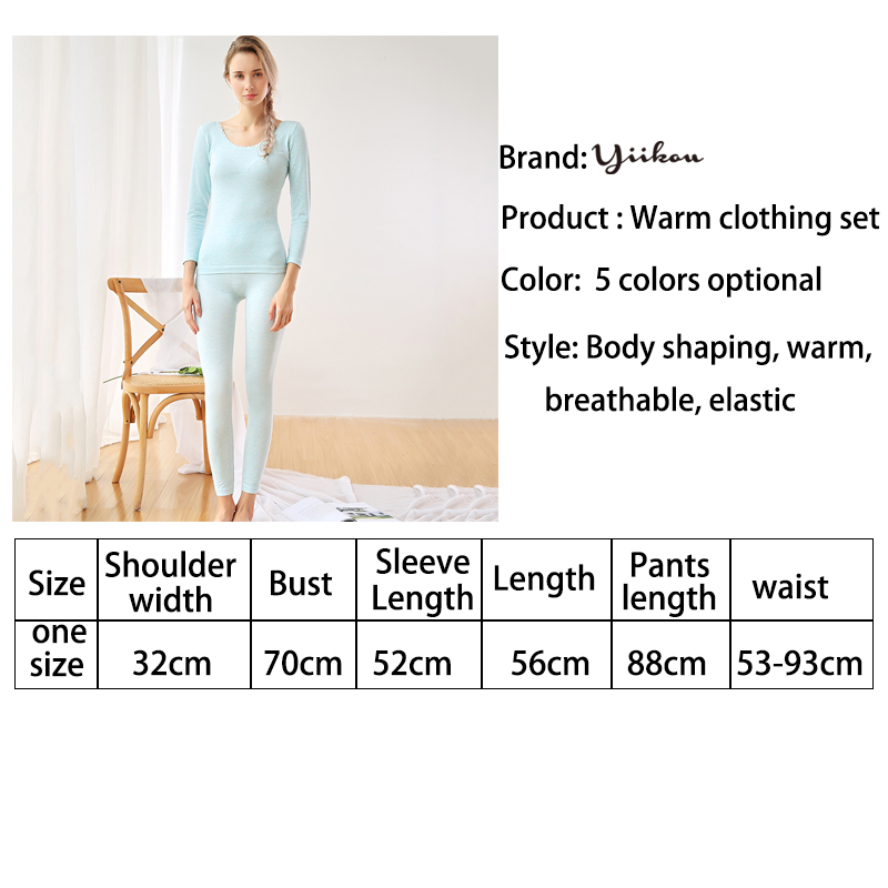 Female Cotton Round Neck Seamless Body Thermal Underwear Set Slim Breathable Ladies Thermal Underwear Autumn And Winter