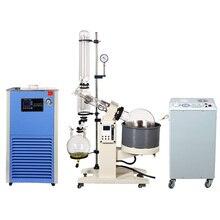 ZOIBKD 20L лабораторный роторный испаритель заказной испаритель Испарительный мотор подъемная готовая посылка w/Водяной вакуумный насос и охладитель