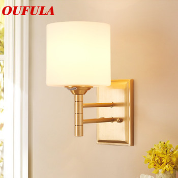 Modern Wall Lamps Light Contemporary  Creative New Design Indoor Balcony Decorative For Living Room Corridor   Bed Room Hotel