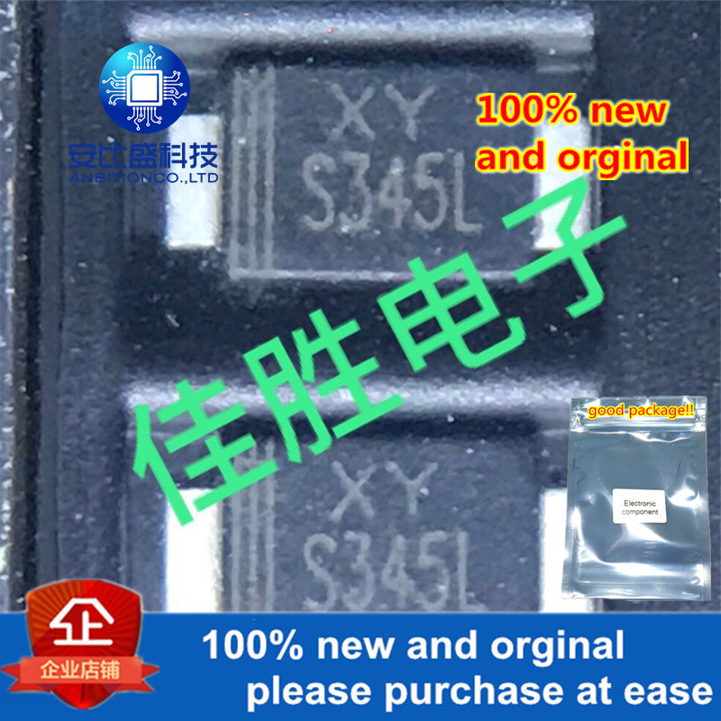 50pcs 100% New And Orginal SS345L 3A45V SMAF Silk-screen S345L In Stock