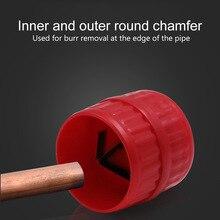 Резец Трубная развертка ручной инструмент универсальный ПВХ медная трубка для очистки вес полировки лезвия сантехника жесткий внутренний внешний Deburring