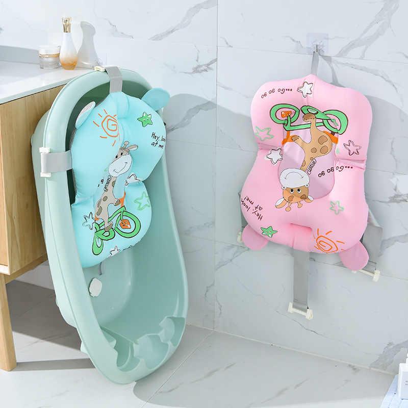 Yenidoğan bebek banyo ağ küvet banyo standı bebek mucize bebek sünger süspansiyon pedi yatak kaymaz banyo ipli çanta- oturmak yalan
