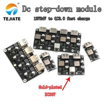 USB QC3.0 QC2.0 DC-DC Buck Converter Charging Step Down Module 6-32V 9V 12V 24V to Fast Quick Charger Circuit Board 3V 5V 12V 100w 12a dc dc buck 12 24v to 3 3v 5 12v step down laptop car led converter