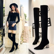 купить Western Knight Flock Over-the-Knee Boots Women Winter Thick Thigh High Heel Short Plush Boots Lady Pointed Toe Club Long Booties дешево