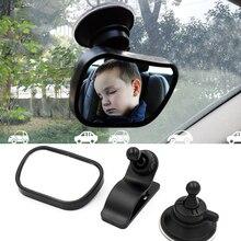 Автомобиль безопасности легко смотреть зеркало для обзора заднего сиденья ребенок облицовочный задний ребенок уход за младенцем квадратная безопасность детский монитор Автомобильные аксессуары