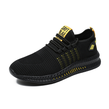 Schwarz - Gelbe Streifen