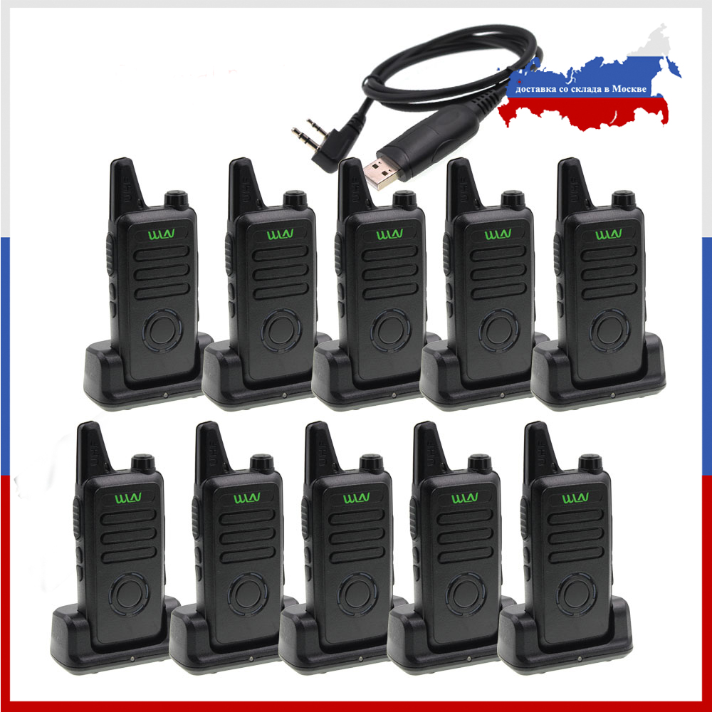 10PCS MINI Handheld FM Transceiver WLN KD-C1 plus Walkie Talkie 400-470MHz Two Way Radio  Ham Radio Station