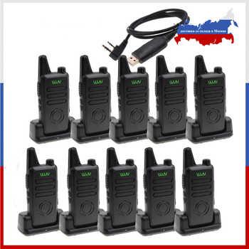 10PCS MINI Handheld FM Transceiver WLN KD-C1 plus Walkie Talkie 400-470MHz Two Way Radio  Ham Radio Station - DISCOUNT ITEM  1% OFF All Category