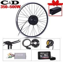 350 Вт 500 Вт Электрический мотор колеса 48 В Электрический велосипед ebike конверсионный Комплект 36 в электрический велосипед комплект MXUS 15F 15R 15C мотор-концентратор