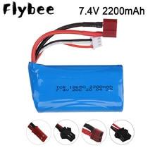 Bateria dos brinquedos de flybee 7.4 v 2200 mah 2s 7.4 v li-po batery 2s 20c 18650 para o helicóptero de controle remoto 7.4 v 2200 mah 144001