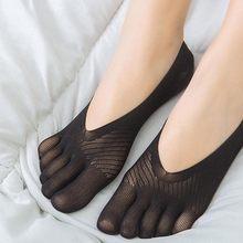 Kobiety ortopedyczne kompresyjne skarpetki z pięcioma palcami moda bardzo niskie Cut Liner kapcie niewidzialność dla kobiet skarpetki z pięcioma palcami 2021 nowe