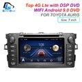 Android 9 0 4G Lte мультимедийный dvd-плеер для TOYOTA AURIS Altis COROLLA 2012 13 подголовник монитор Радио Стерео навигационная система