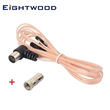 FM Antenna Aerial TV Female Adapter with 1.7m Cable and TV Male to F Male Connector for Yamaha Marantz Pioneer Oenon Panasonic