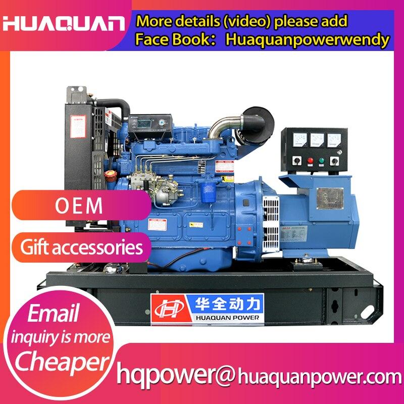 small ricardo engine 20kw 25kva diesel generator price