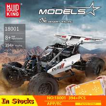 Technic Series Compatible lepins RC Climbing Truck Desert Racing Car Off-road Vehicle Building Blocks Bricks Toys For Children motorized 20005 technic car series remote control vehicle rc truck model building blocks bricks compatible with 42043 kids toys