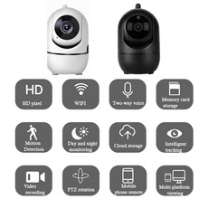 HD 1080/720P Cloud Wireless IP Camera 2-Way Talk Camera Security Surveillance System Home Office 64G Memory Card Night Vision