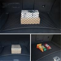 Автомобильный сетки-держатели в багажник 60*80/90*55 см эластичные прочное нейлонoвое грузовой органайзер для хранения в багаже Сетка Сумка-пак...