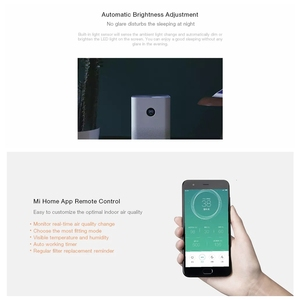 Image 5 - Original Xiaomi Air Purifier 2S sterilizer In addition to Formaldehyde Purifiers Intelligent Household Air cleaning APP Control