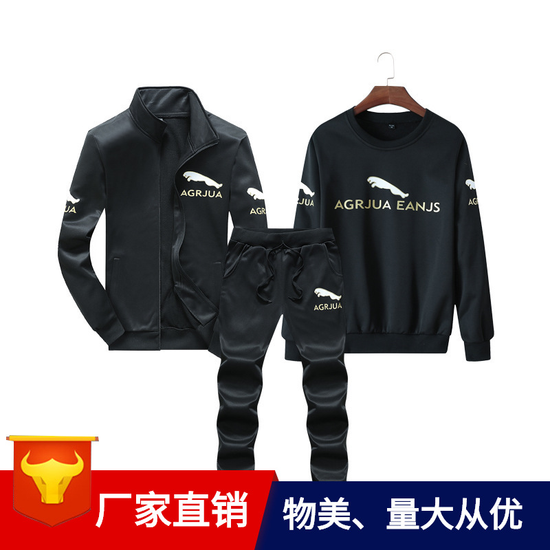 2018 Autumn New Style MEN'S Hoodie Sports Set Men's JAGUAR Teenager Three-piece Set Sports Set Men's Autumn