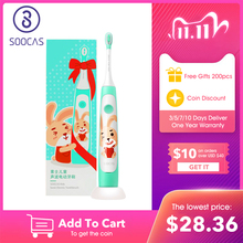 SOOCAS C1 子供の電気歯ブラシ Xiaomi Mijia ソニックブラシ歯子子供自動歯ブラシ Usb ワイヤレス充電