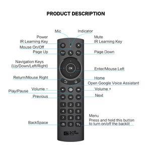 Image 4 - 스마트 TV 원격 제어에 대 한 L8star G20S G20 음성 공기 마우스 안 드 로이드 tv 상자 미니 pc 프로젝터에 대 한 6 축 자이로 스코프 2.4G 공기 마우스
