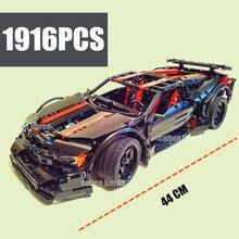새로운 1916PCS 어쌔신 X19 레이싱 슈퍼 스포츠 자동차 맞는 기술 도시 자동차 모델 빌딩 블록 벽돌 MOC Diy 장난감 선물 아이 생일