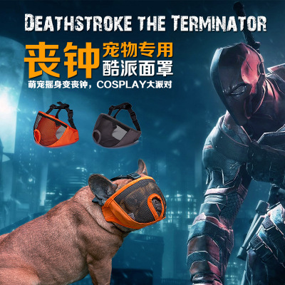 Death Knell Coolpad Short Nasal Cavity Dog Face Mask Anti-Bite Anti-Barking Bulldog Face Mask L No.