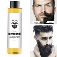 30ml Organic Beard Oil Men Beard Growth Oil Kit Repair Oil Moustache Styling Beard Smoothing Tools Men For Growth V9X2