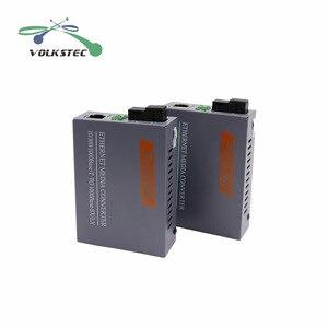 Image 3 - 1ペアHTB GS 03 a/bシングルモードギガビット繊維光メディアコンバータ1000 150mbps scポート20キロ外部電源
