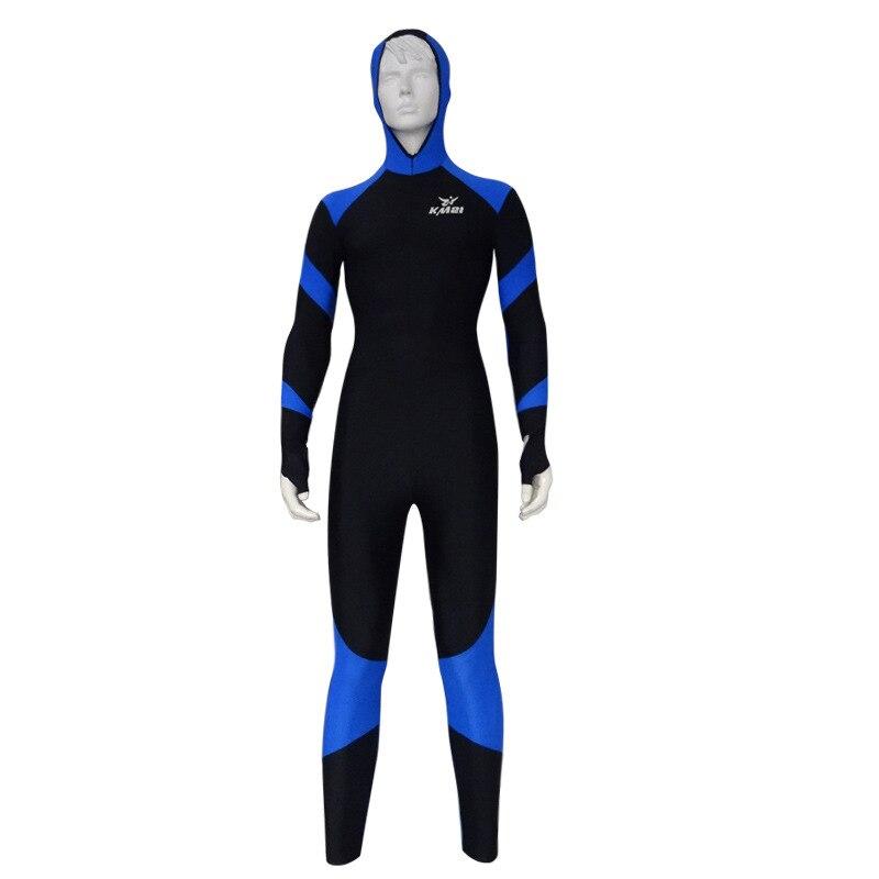 Ski Suit Children's Outdoor Training Moisture Wicking Limit Sportswear