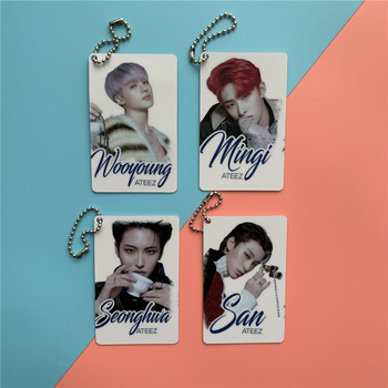 Ateez Double-Sided Printing Card Key Ring