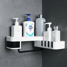 Многофункциональная угловая полка для душа ванной комнаты шампуня