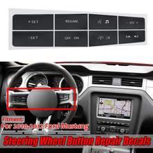 1x рулевое колесо переключатель Управление Кнопка Ремонт Стикеры наклейки Стикеры s для Ford Mustang 2010 2011 2012 автомобиля Стикеры s