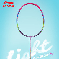Li Ning WindStorm 72 Badminton Racket Single Racket Professional Carbon Fiber li ning LiNing Light Racket 72g AYPM198 ZYF346