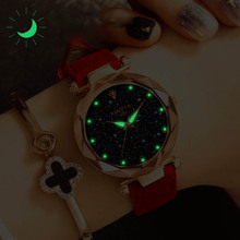 Luxury Rose Gold Watch for Female Women Bracelets Quartz Wristwatch 2019 Best Sell Ladies Starry Sky Dial Clock bayan saat