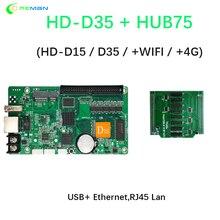 HUB75 D15 택시 지붕 버스와 최고의 가격 Huidu HD D35 와이파이 4G 무선 gps와 풀 컬러 rgb led 사인 패널 컨트롤러 카드