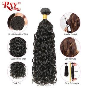 Image 5 - RXY peruwiański włosów wiązki fal wody na mokro i faliste człowieka do włosów pokój wątek Remy włosy doczepy z ludzkich włosów całą głowę 10   28