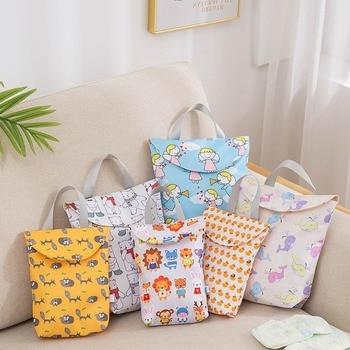 Multifunctional Baby Diaper Bag Reusable Fashion Waterproof Diaper Organizer Portable Big Capacity Mummy Bag Small Size 20*24cm
