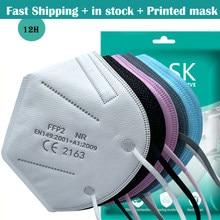 ffp2mask Respirator ffp2 Face Mask Reusable FP2 kn95 mascherina ffpp2 Mascarillas ffp2reutilizable ,mascarilla fpp2 homologada