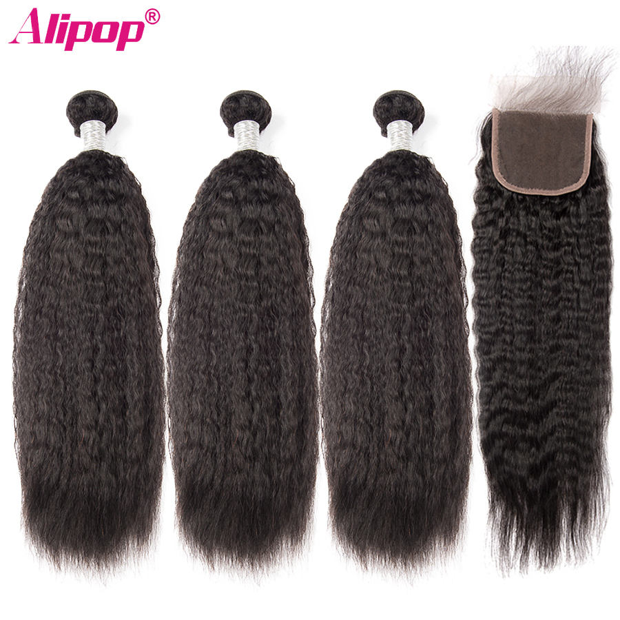 Kinky Straight Brazilian Hair Weave Bundles With Closure Human Hair 3 Bundles With Closure Alipop Remy Closure 4 PCS